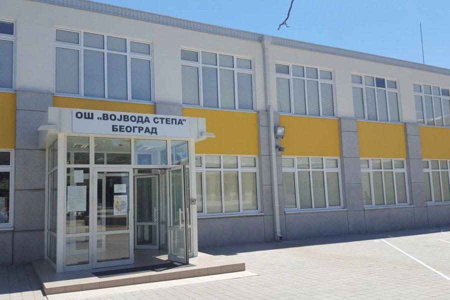 """OŠ """"Vojvoda Stepa Stepanović"""" Vojvode Stepe 520, Beograd"""